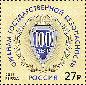 100th anniversary of the national security agencies