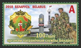 100 Years of Border Guard Service of Belarus