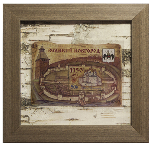 "Souvenir set ""Novgorod the Great. Rise of the Russian Nationhood"""