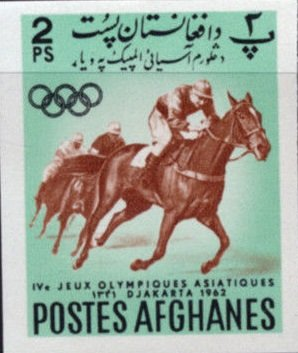 Stamp, Horse Racing, Afghanistan,  , Equestrianism and horse riding, Horses, Olympic Games, Sports
