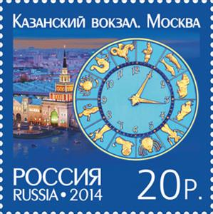 Joint Issue of the Russian Federation and the Swiss Confederation. Architecture. Tower Clocks