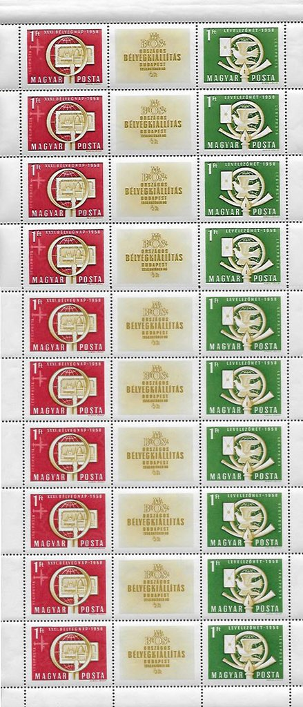 National stamp exhibition