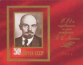 Block: 109th Birth Anniversary of V. I. Lenin