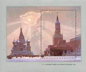 Block: Soviet Paintings.