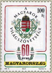 World Federation of Hungarians, 60th anniv.