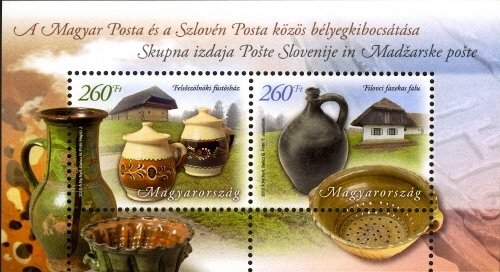 Hungarian-Slovenian joint issue