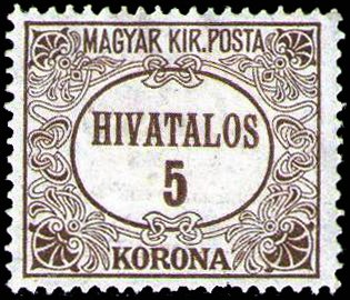 Official Stamp