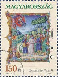 Stamp, Illuminated letter from Graduale Pars II, Hungary,  , Museums