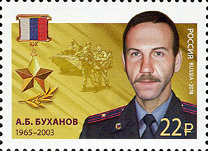 Heroes of the Russian Federation. A. B. Bukhanov (1965–2003)
