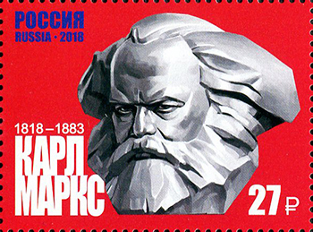 200th Birth Anniversary of Karl Marx (1818–1883), Philosopher and Economist