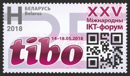 XXV International ICT Forum TIBO