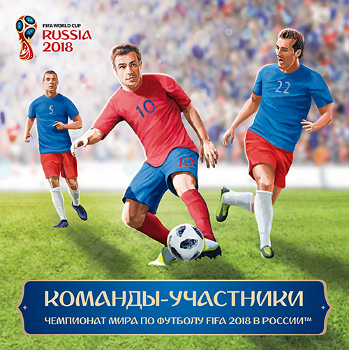 2018 FIFA World Cup Russia™. Participating Teams