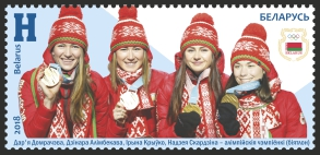 Medal winners of the XXIII Olympic Winter Games in Pyeongchang