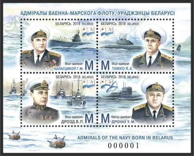 Admirals of the Navy born in Belarus
