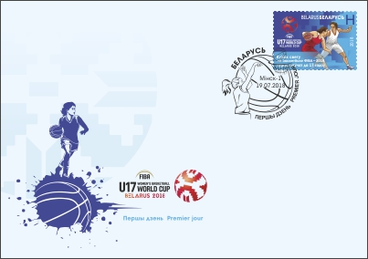 FIBA U17 Women's Basketball World Cup 2018