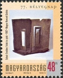 77th Stamp Day - Walls and Doors by Erzsébet Schaár