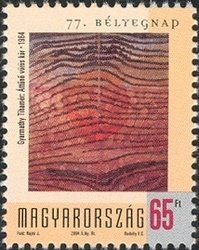 77th Stamp Day - Translucent Red Circle by Tihamér Gyarmathy