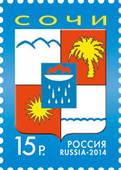 Coat of Arms of Sochi