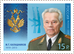 Cavalier of the Order of St. Andrew the Apostle the First-Called. Mikhail Kalashnikov (1919-2013), Small Arms Designer