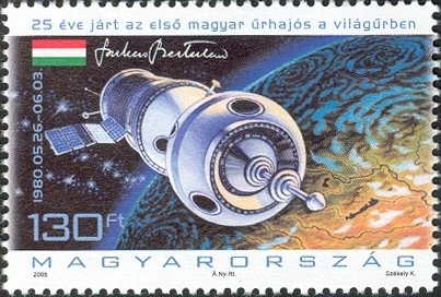 First Hungarian in Space, 25th Anniv.
