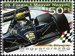 78th Stamp Day - 20th Formula 1 Hungarian Grand Prix