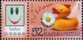 My first stamp, duck