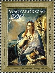 Mary Magdalene, by El Greco