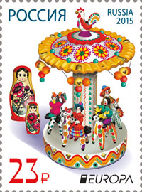 "EUROPA stamp issue ""Toys"""