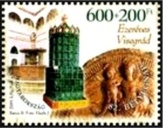82nd Stamp Day – Millennium of Visegrág, from m/s