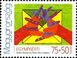 Stamp, For each other, Hungary,