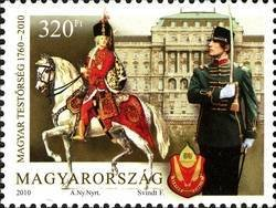 Stamp, 250th Anniv. of the Formation of the Hungarian Body Guard, Hungary,  , Commemoration, Horses, Architecture, Buildings