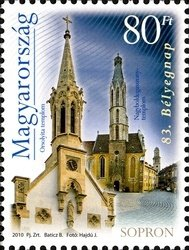 83rd Stamp Day - City of Sopron
