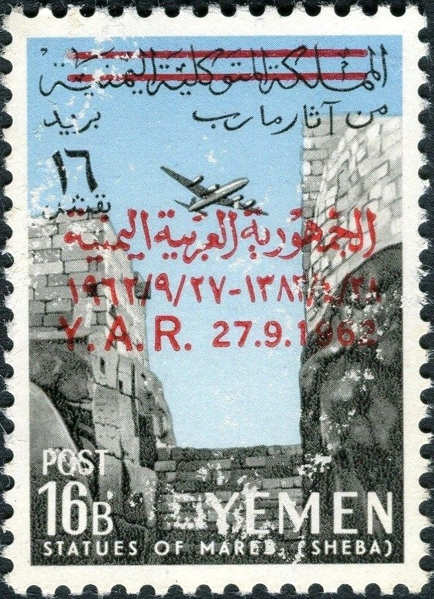 Military parts of the Marib Dam - overprinted