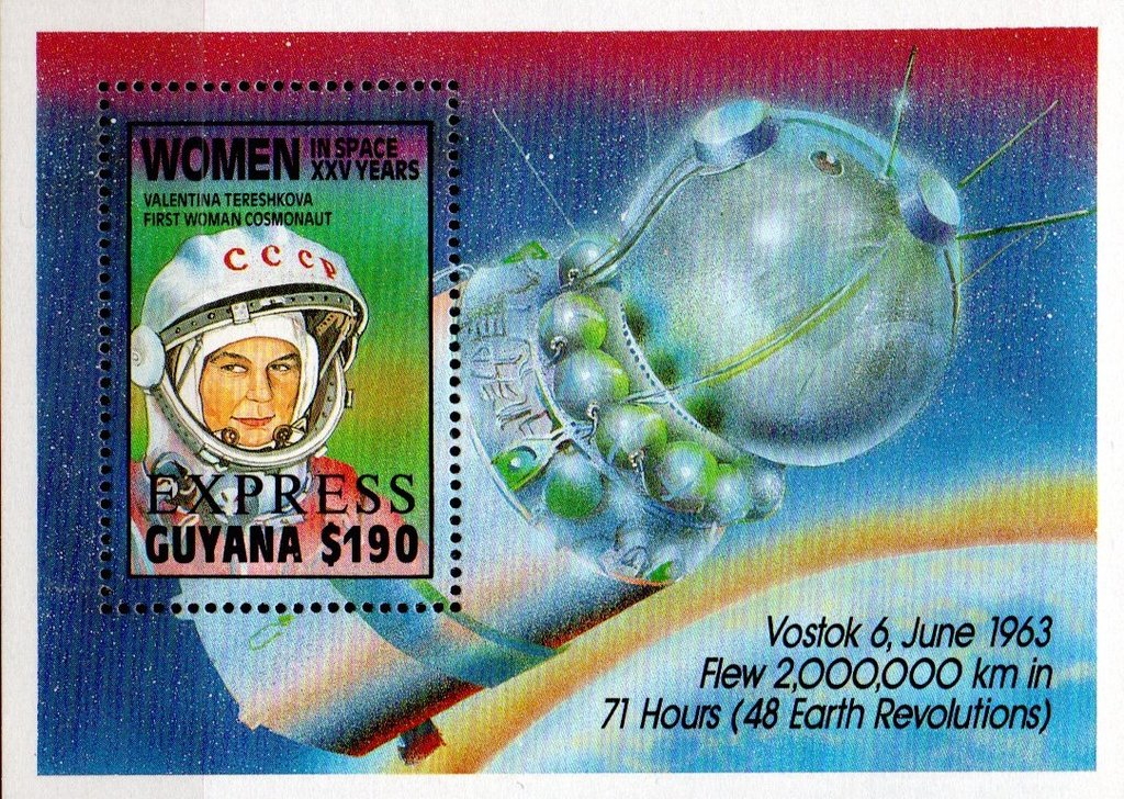 """EXPRESS"" overprinted on $190 Women in Space"