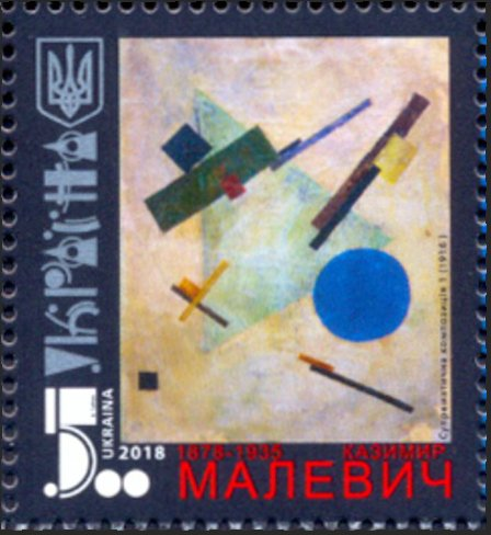 140th Anniversary of birth of Kasimir Malevich, artist