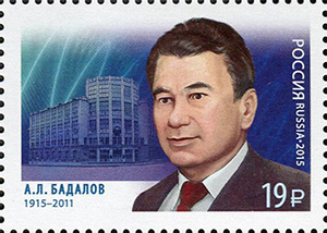 100th birth anniversary of Ashot L. Badalov (1915-2011)