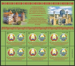 Joint issue of the Republic of Belarus and the Republic of Uzbekistan. 25th anniversary of establishing diplomatic relations