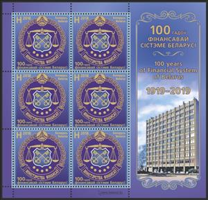 100 years of Financial System of Belarus