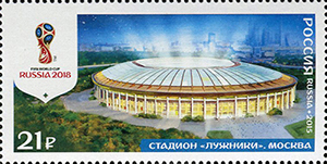 2018 FIFA World Cup Russia™ Stadiums