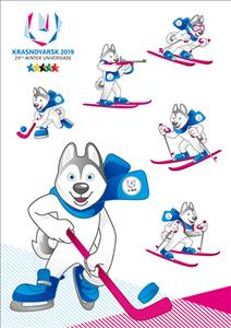 29th Winter Universiade 2019 in Krasnoyarsk. Sports Venues