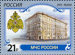 Russian Emergencies Ministry