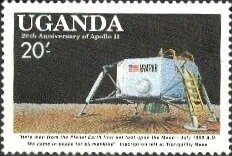 Stamp, Eagle lower stage on moon, Uganda,