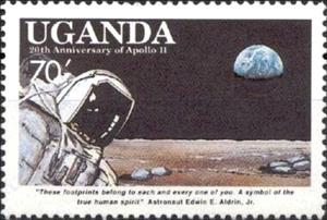 Stamp, Aldrin on Moon, Uganda,