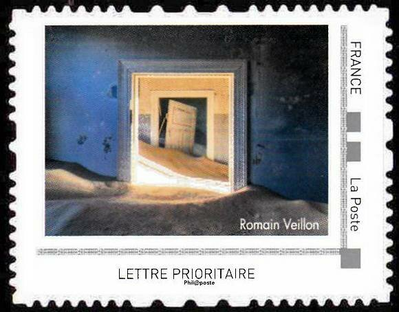 Romain Veillon