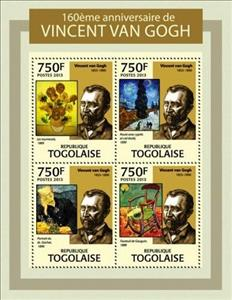 Mini Sheet, Paintings by Vincent van Gogh, Togo,  , Paintings