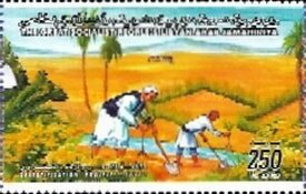 Stamp, Men near stream, Libya,  , Agriculture, Deserts