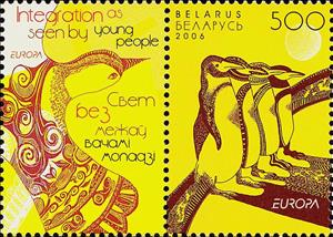 Stamp, Europe integration, Belarus,  , Animals (Fauna), Antiracism, C.E.P.T. / Europe, Drawings, Immigrants, Penguins