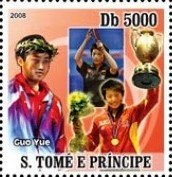 Stamp, Table tennis champions, São Tomé and Príncipe,  , Table Tennis