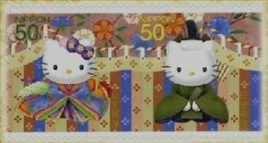 Se-tenant, Dear Daniel & Hello Kitty - 4, Japan,  , Cartoons, Cats, Flowers, Greetings, Stylized Animals, Suits and Costumes