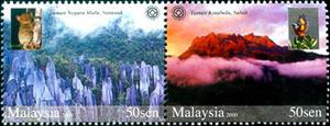 Se-tenant, World Heritage Sites in Malaysia, Malaysia,  , UNESCO World Heritage Sites